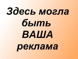 vlhobby.pips.ru</span><span class=